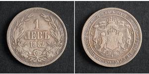 1 Lev Bulgarien Silber