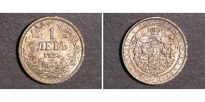 1 Lev Bulgaria Silver