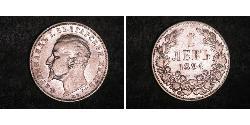 1 Lev Principality of Bulgaria (1878 - 1908) Silver Ferdinand I of Bulgaria (1861 -1948)