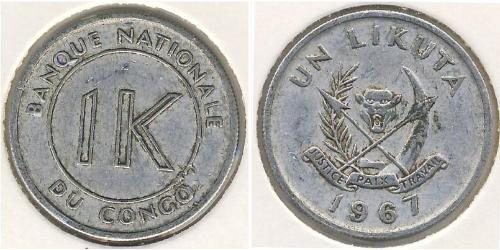 1 Likuta Democratic Republic of the Congo Aluminium