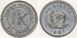 1 Likuta Demokratische Republik Kongo Aluminium