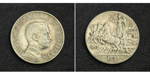 1 Lira 意大利王國 (1861-1946) 銀 维托里奥·埃马努埃莱三世 (1869 - 1947)