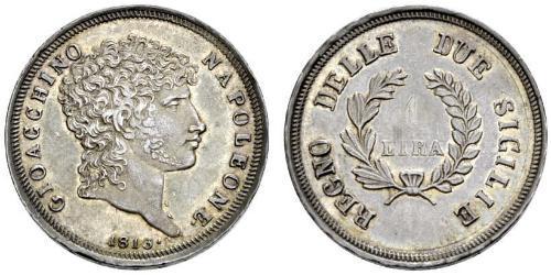 1 Lira 意大利 銀