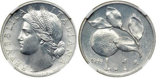 1 Lira Italia Alluminio