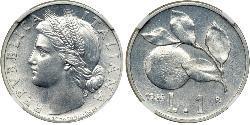 1 Lira Italy Aluminium