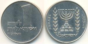 1 Lira Israel (1948 - ) Kupfer/Nickel