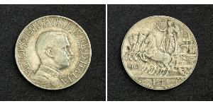 1 Lira Kingdom of Italy (1861-1946) Plata Víctor Manuel III de Italia (1869 - 1947)