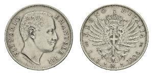 1 Lira Kingdom of Italy (1861-1946) Silver Vittorio Emanuele III (1869 - 1947)