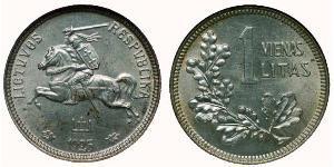 1 Litas 立陶宛 銀