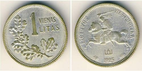 1 Litas Lituanie (1991 - ) Argent