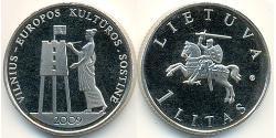 1 Litas Lithuania (1991 - ) Copper/Nickel