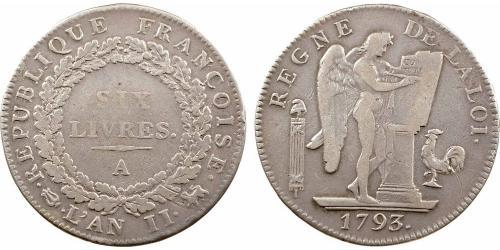 1 Livre Первая французская республика  (1792-1804) Серебро
