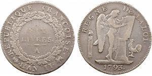 1 Livre Перша Французька республіка  (1792-1804) Срібло