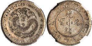 1 Mace Volksrepublik China Silber
