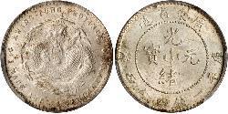 1 Mace China Silver