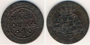 1 Macuta Portuguese Angola (1575-1975) Cobre