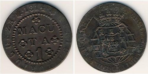 1 Macuta Portuguese Angola (1575-1975) Cuivre