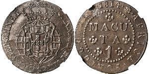 1 Macuta Portuguese Angola (1575-1975) Kupfer