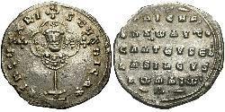 1 Miliaresion Byzantine Empire (330-1453) Silver Nicephorus II Phocas (912-969)
