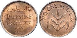 1 Mill Palästina Bronze
