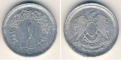 1 Millieme Arab Republic of Egypt  (1953 - ) Aluminium