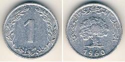 1 Millieme Tunisia Aluminium