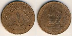 1 Millieme Arab Republic of Egypt  (1953 - ) Bronze
