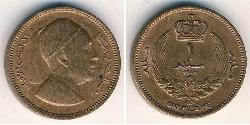 1 Millieme Libyen Bronze