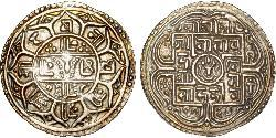 1 Mohar Nepal Silber