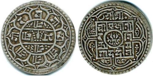 1 Mohur Nepal 銀
