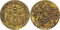1 Mohur British Empire (1497 - 1949) Gold