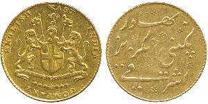 1 Mohur British Empire (1497 - 1949) / British East India Company (1757-1858) Gold