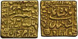 1 Mohur Mughal Empire (1526-1858) Gold Shah Jahan I  (1592 - 1666)