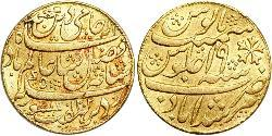 1 Mohur Ancient India Or