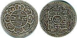 1 Mohur Nepal Silber