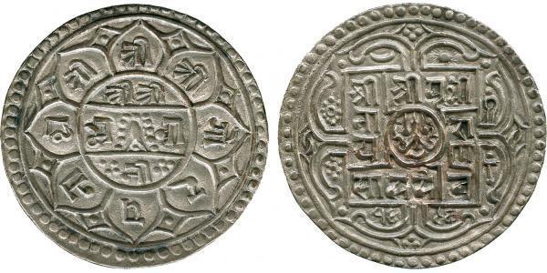 1 Mohur Nepal Silver