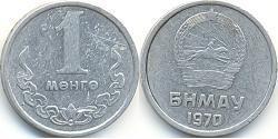 1 Mungu Mongolie Aluminium