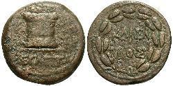 1 Obol Roman Empire (27BC-395) Bronze Augustus (63BC- 14)