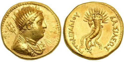 1 Oktadrachm Елліністичний Єгипет (332BC-30BC) Золото