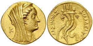 1 Oktadrachm Ptolemaic Kingdom (332BC-30BC) Gold