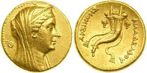 1 Oktadrachm Ptolemaic Kingdom (332BC-30BC) Or