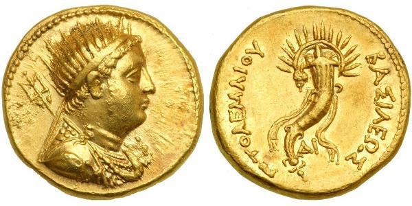 1 Oktadrachm Ptolemaic Kingdom (332BC-30BC) Or