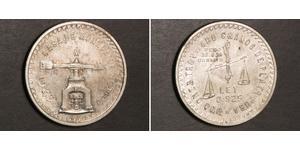 1 Onza Соединённые Штаты Мексики (1867 - ) Серебро