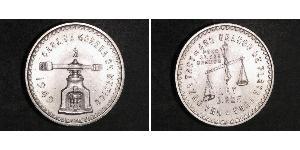 1 Onza 墨西哥 銀