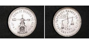 1 Onza México (1867 - ) Plata