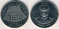 1 Paanga Tonga Copper/Nickel