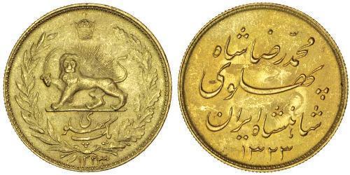 1 Pahlavi Иран Золото