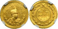 1 Pahlavi Iran Gold Mohammad Reza Pahlavi (1919-1980)