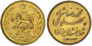 1 Pahlavi Irán Oro