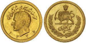 1 Pahlevi Іран Золото Мохаммед Реза Пахлаві (1919-1980)